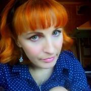 Василина Майсюк