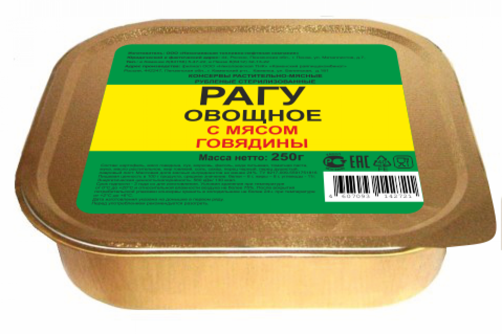 Картофель Каменский